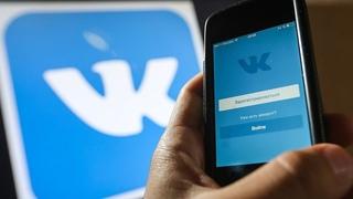 Соцсеть Вконтакте: как пользоваться мобильным приложением
