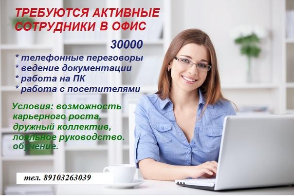 Работа бухгалтер на дому частичная занятость иркутск бухгалтер вакансии дистанционно ломбарда