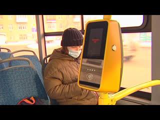 В Перми стартует эксперимент по оплате проезда без кондукторов