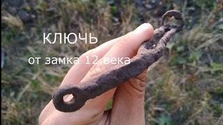 Интересные находки спалил место АЭРОСЪЕМКА 4K