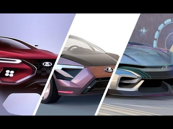 Как АвтоВАЗ может назвать будущие модели LADA