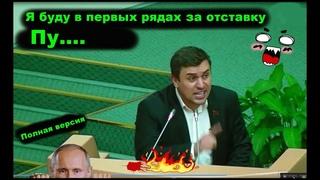 Выдвижение Бондаренко на пост председателя комитета по социальной политики!