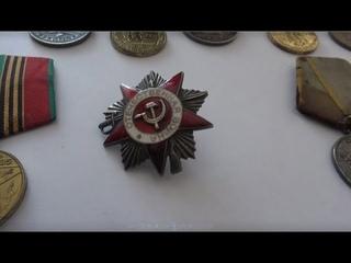 ВЕТЕРАН ВОВ вернул свои награды Путину.  И КТО ПОСЛЕ ЭТОГО ПУТИН?