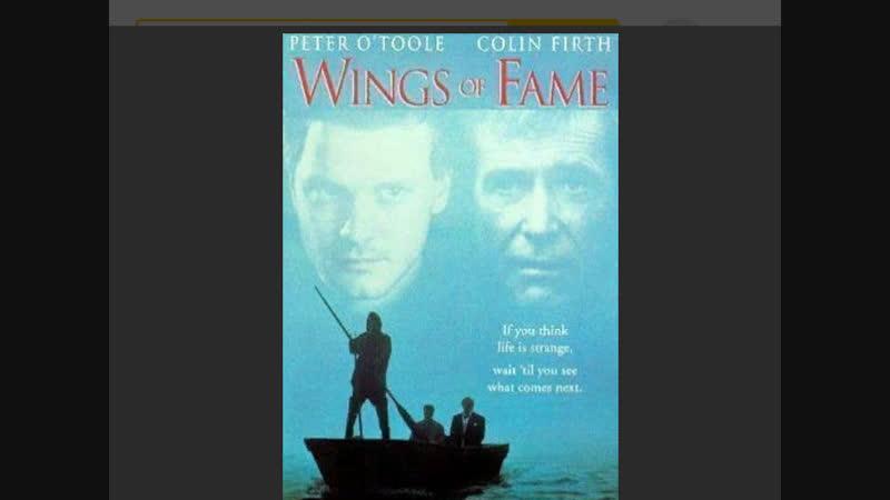 Крылья славы / Wings of Fame (1990) Михалёв,DVDRip 1080