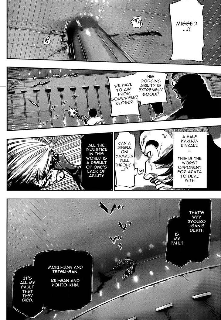 Tokyo Ghoul, Vol.11 Chapter 103 Thorn Shave, image #14