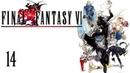 Final Fantasy VI SNES/FF3US Part 14 - The Battle For Narshe