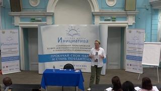 """Лекция """"Информационное сопровождение социальных проектов"""" г. (МПГУ)"""