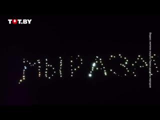 Жители округа Парка дружбы народов провели флешмоб с фонариками 25 сентября