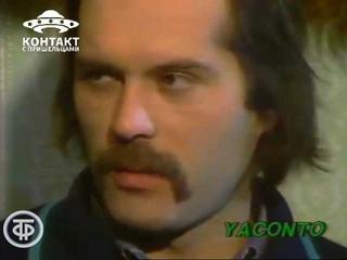 Олег Киржаков побывал в НЛО и подробно рассказал об этом