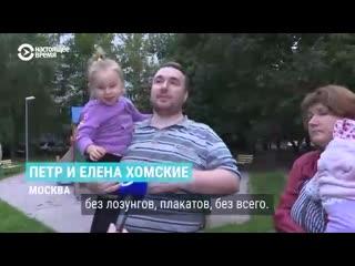 Интервью семьи из Москвы, у которой хотят отнять детей после протестов