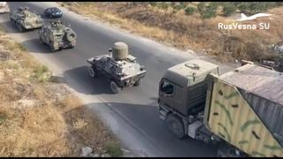 Сирия: турецкие войска бросают свои базы и уходят к террористам под конвоем армии России