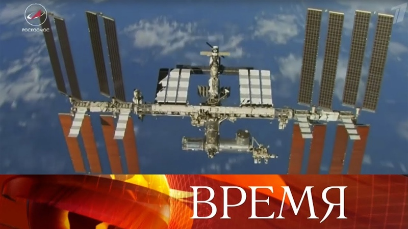 Более двадцати лет назад на орбиту вывели первый модуль МКС
