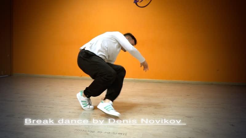 Break dance by Denis Novikov Dance Studio 25 5