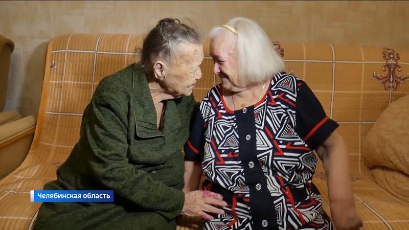 Разлученные войной сестры, потерявшиеся при эвакуации из Сталинграда, нашли друг друга через 78 лет