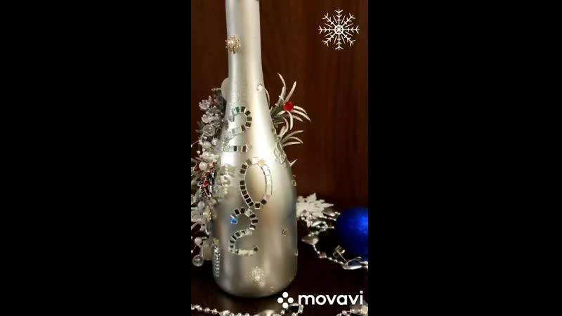 Друзья 👋скоро Новый Год 🎅 Порадуйте себя и близких оригинальным подарком к столу🍾🍾