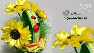 DIY Подсолнух из узкой ленты. Канзаши МК/DIY Sunflower from ribbons. Kanzashi