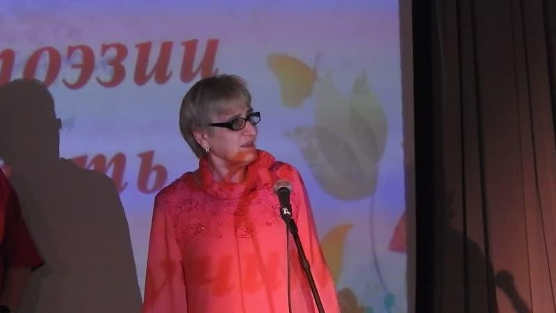 Выступает Светлана Комогорцева Литературное объединение Откровение