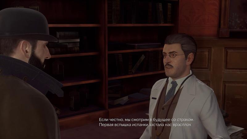 ПЕРВЫЙ БОСС ПЕРВЫЙ СПАСЕННЫЙ VAMPYR PART4