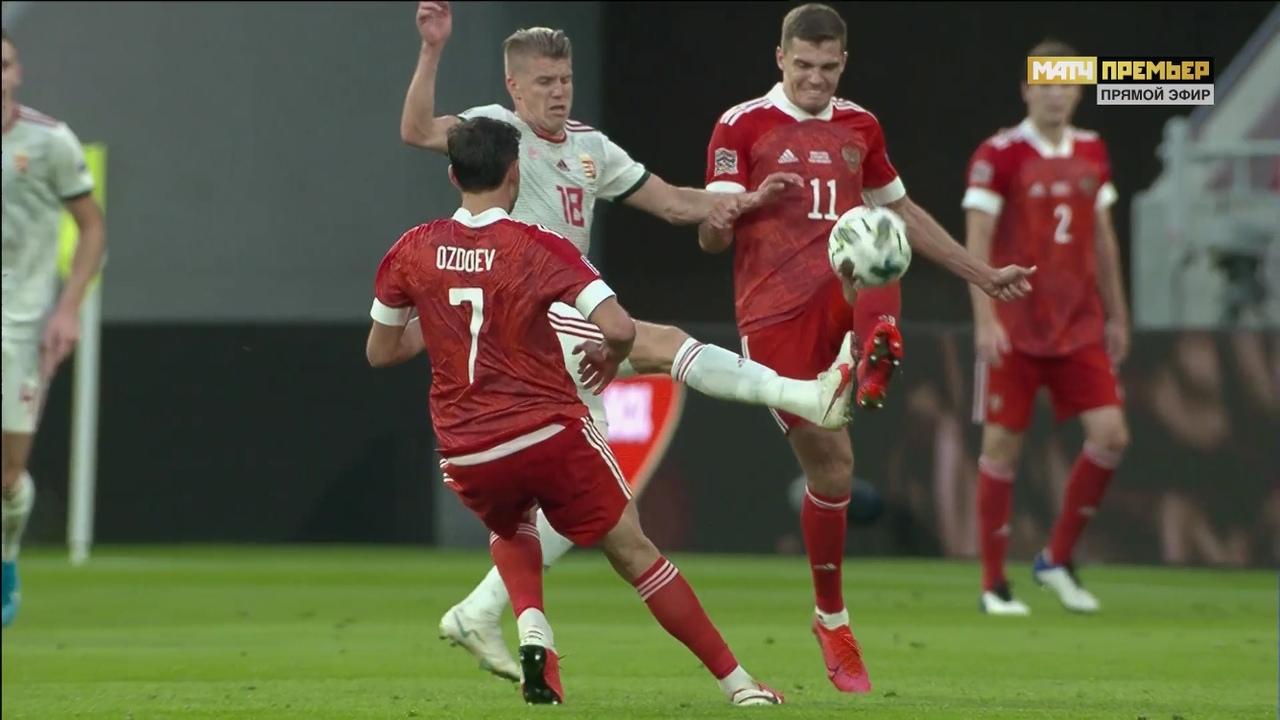 Сборная Венгрии - Сборная России, 2:3. Лига наций. Фол Давида Шигера