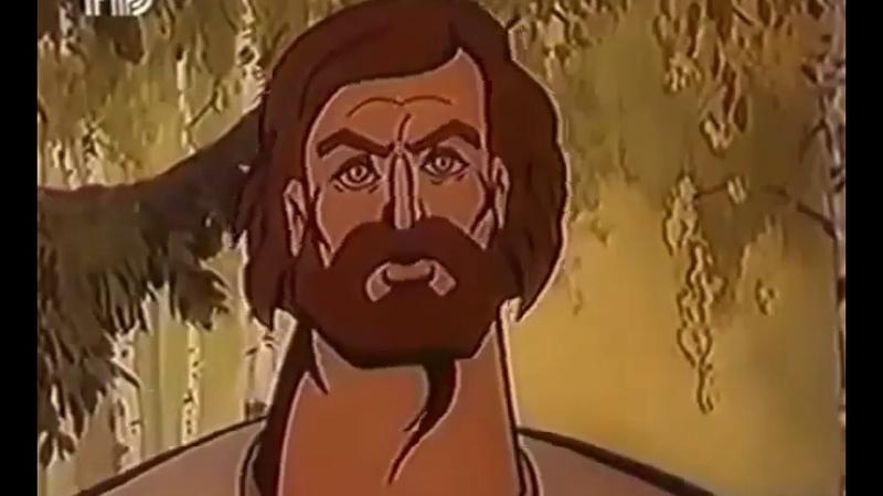 Мультфильм Сказ о Евпатии Коловрате 1985г