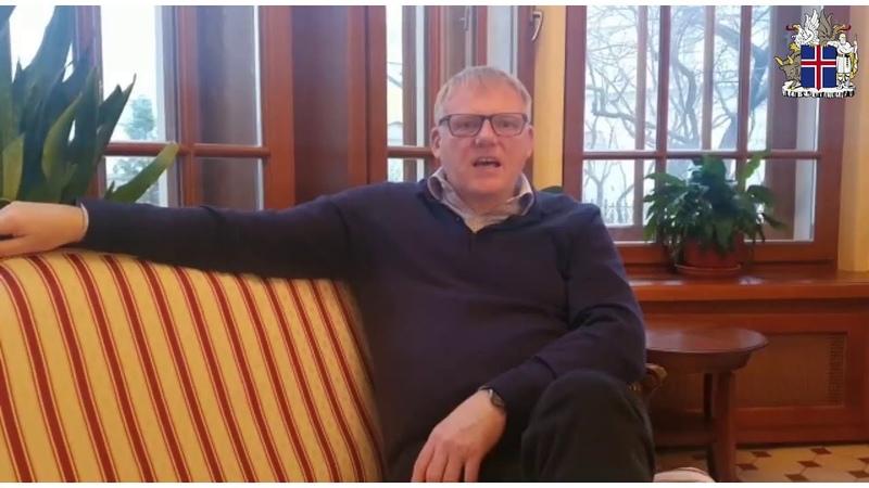 Приветственное слово Чрезвычайного и полномочного Посла Исландии в РФ Аурни Тор Сигурдссона