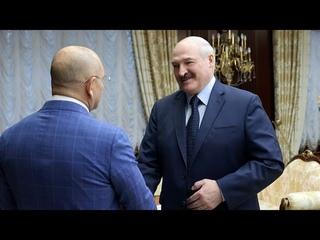 Лукашенко: Вы не боялись идти против течения! Мы же видели это!