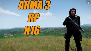 Arma 3 RP №16: DeadLock вышел на патруль Софии: гопники, невиновные и стычка с Фениксами (Rimas RP)