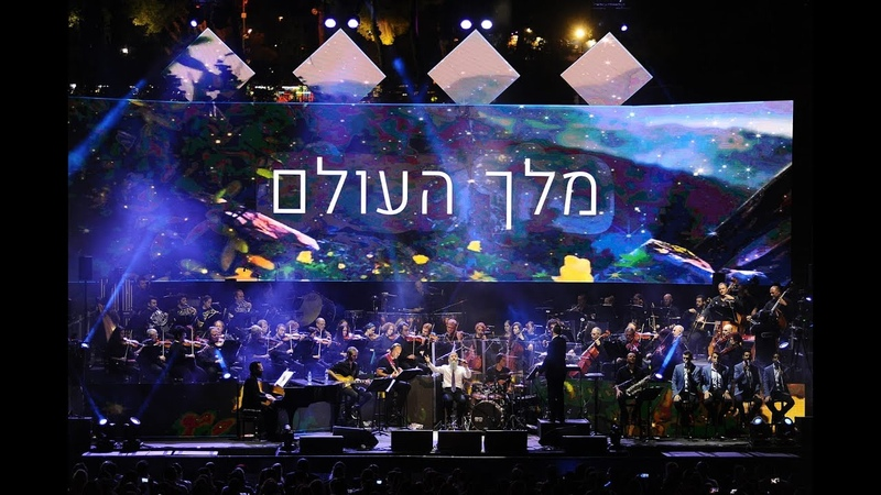 אבא - אברהם פריד | Avraham Fried - Abba - Live in Sultans Pool 2019