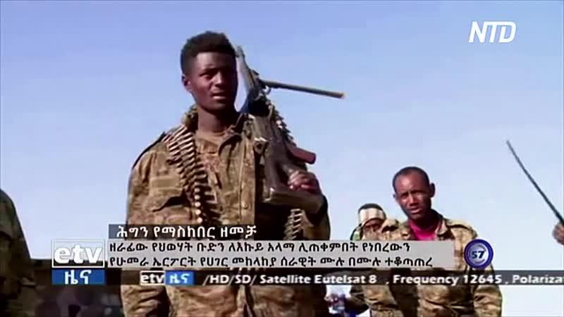 40 тысяч человек уже бежали в Судан спасаясь от боёв в Эфиопии