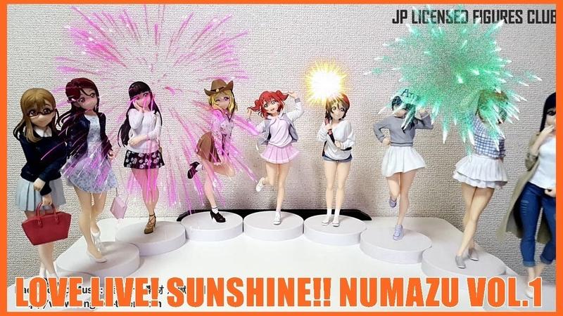 LOVE LIVE SUNSHINE EXQ Figure Numazu Vol 1 Complete BANPRESTO Unboxing