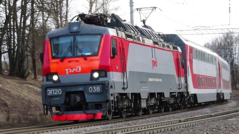 Электровоз ЭП20 038 с поездом№740А Брянск Москва перегон Латышская Нара 19 03 2020