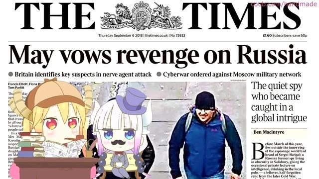 Тору Холмс и Канна Ватсон расследуют загадочное преступление · coub коуб