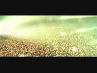 THE PRODIGY - Everybody In The Place Live@Milton Keynes Bowl