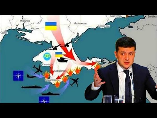 В Крыму Украинские спецподразделения ВТОРГЛИСЬ в Крым под прикрытием кораблей и самолётов США