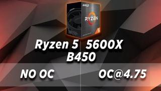 5600x b450 vs b550 (NO OC)