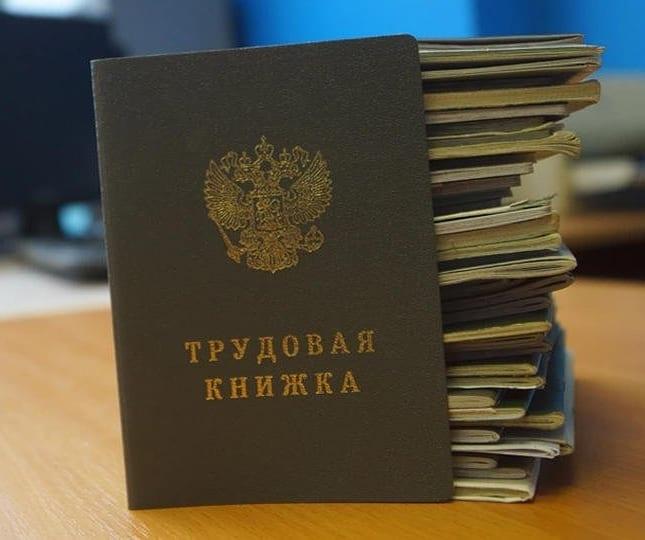 Сегодня в России вступили в силу новые правила увольнения сотрудников