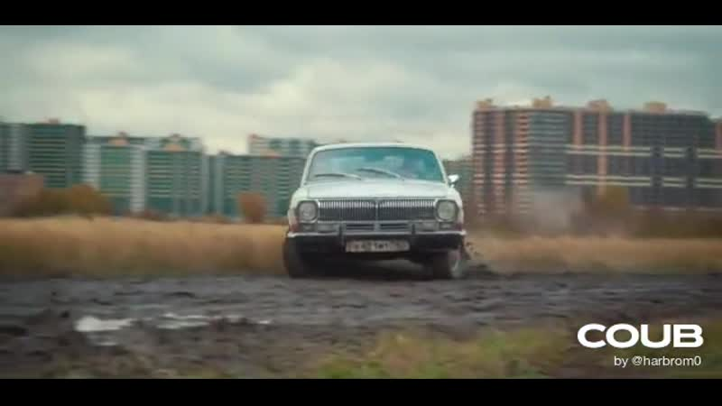Gaz 24 Volga Legend