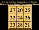 Kubera Mantra 432 Hz. Sing 648 times. Improve your material needs in life $ € ₤