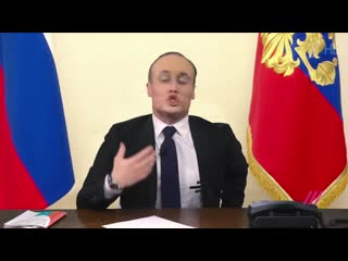 Второе обращение Невладимира Невладимировича Непутина к народу