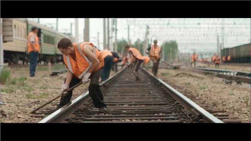 Капитальный ремонт железной дороги все процессы Путейцы Монтер пути T Фильм о ПМС 54